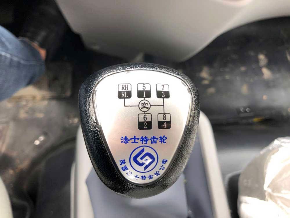 hộp số xe tải dongfeng b180